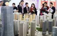 국내 12개 도시 부동산투기대책 발표,은행대출비률 대폭 축소
