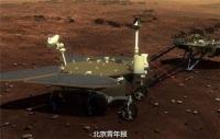 중국 우주굴기,창당 100주년 화성 착륙 계획