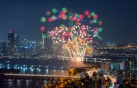 제14회 세계불꽃축제, 한국 서울서 개최