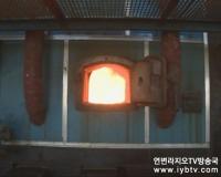 <뉴스화제> 2016-10-15 방송정보