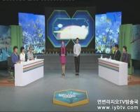 <건강메신저> 2016-10-15 방송정보