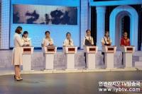 <우리말 영웅> 제23회 방송정보