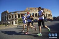 """""""배고픔이 없는 달리기"""" 로마에서 거행"""