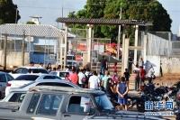 브라질감옥 폭동 발생