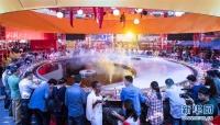 중경 신선로 미식문화축제 개막