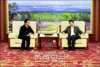 장엄서기 성금융홀딩그룹 리래화사장 회견