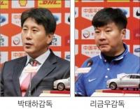 """박태하감독 """"선수, 팬, 관리층에 고맙다"""""""