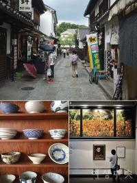 일본, 작은 마을의 진가