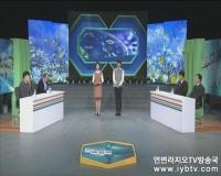 <건강메신저> 36기 방송정보