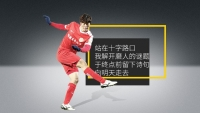 [동구제]하태균, 29라운드 MVP로 선정