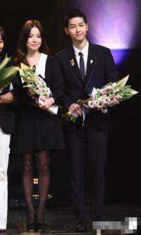 """송중기 송혜교 """"2016한국 대중문화예술상"""" 대통령상 수상"""