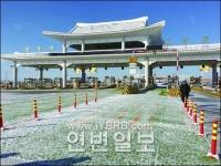 연길-룡정고속도로 및 연룡도 련결선 리민-하룡구간 개통