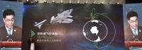 중국, 2020년 '무중력체험' 우주관광 시작