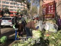 김장용남새 부가재료 가격 상승