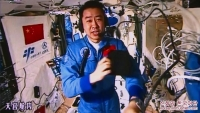 [우주일기] 우주 건강검진서 두 '동맥' 발견