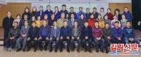 목단강시조선족작가협회 설립