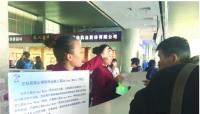 연길공항, 삼성 갤럭시 Note7휴대폰 비행기 반입 금지