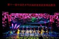 """""""성세장고"""", 중국예술절 페막식 참가"""