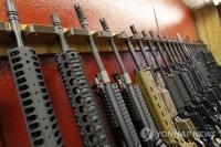 '힐러리 당선되면 총기규제'…미국 총기판매 급증