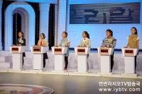 <우리말 영웅> 제24회 방송정보