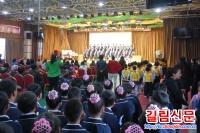 동산소학교 핵심가치관실천 주제계렬활동을