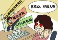 심수 '5.18' 대형 온라인 주식사기사건 파헤쳐