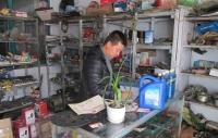 훈춘 농기계 수리업체 정리정돈
