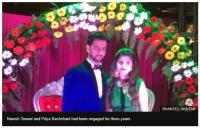 사랑의 힘…인도남자·파키스탄녀자의 결혼