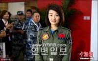 중국 첫 섬-10 녀성조종사 혁명렬사로 비준