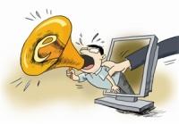 돈화, 첫 인터넷 류언비어 유포자 처벌