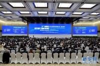 제3회 세계인터넷대회 개막