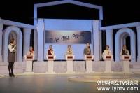 <<우리말 영웅 >>  2016-11-19 방송정보
