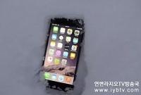 """추위에 자꾸 """"죽는""""아이폰… 애플(중국) 배터리 교체서비스를 부인"""