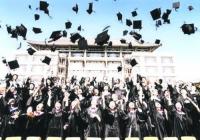 졸업후 로임 가장 많이 받는 대학은?