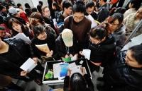 국내 대학졸업생 취업서비스주간 50여만명 채용 예정