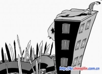 로인자살, 29층서 떨어지면서 영아 덮쳐 함께 사망