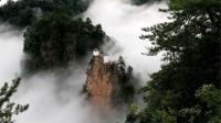 세계에서 가장 위험한 건축물, 400년간 절벽 지켜