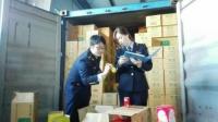 훈춘수출가공구 처음으로 한국식품 수입