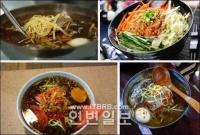 연길랭면, 중국 최고 관광음식에 입선