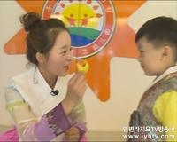 <우리네 동산> 2016-11-30 방송정보