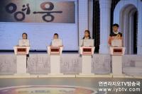 <<우리말 영웅 >> 2016-12-3 방송정보