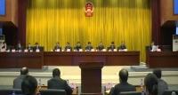 주 제14기 인대 상무위원회 27차 회의 소집