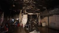 연길 시부화원부근 자동차수리공장 화재 발생