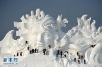 할빈 눈조각 박람회 시범 개장, 겨울철 최고의 관광지 조만간 오픈!