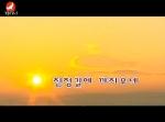 [노래] 친정길에 까치우네-김선희