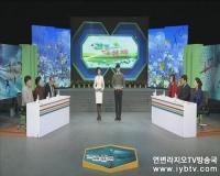 <건강메신저> 제41회 방송정보
