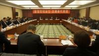 주15기 인대 1차회의 대표단회의