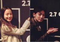 비♥김태희 결혼 발표, 두 사람 함께 촬영한 사진 공개