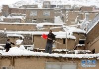 아프가니스탄 눈사태로 최소 50명 사망