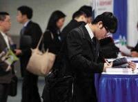 한국, 2016년 청년 실업률 16년 이래 최고